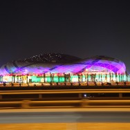 Qatar Olympic Committee's Sports Facilities in Qatar 2013/2014